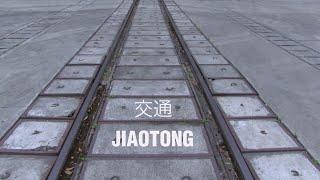 Jiaotong