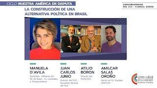 Conversación con Manuela D´Avila, Juan Carlos Junio, Atilio Borón y Amílcar Salas Oroño
